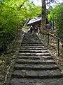 Kegonji Kyoto ishidan 4230553.jpg