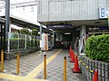 Keihan Tambabashi station north gate west entrance.jpg