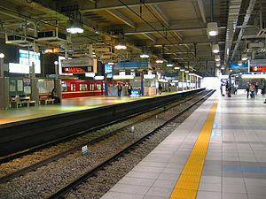 Kamiōoka Station - The Keikyu platforms