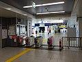 Keisei-Hikifune-Sta-E-Gate.JPG