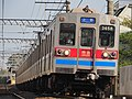 Keisei Series3600 3658 Limited Express in Onigoe.jpg