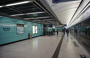 Kennedy Town Station 2014 part6.JPG