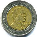 Kenya05shillingbmobv.jpg