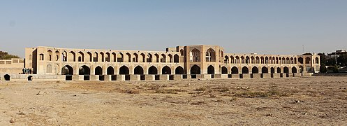 Khaju Bridge, Isfahan 02.jpg