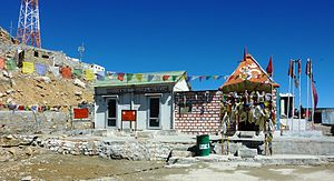 Khardung La - Khardung La office and shop