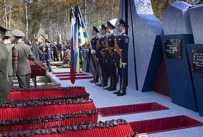 Khimki War Memorial