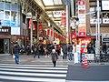 Kichijoji - panoramio - kcomiida (1).jpg