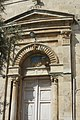 Kidane Mehret Church, Ethiopian Abyssinian Church, Jerusalem, Israel 09.jpg