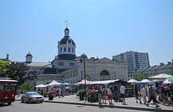 Hôtel de ville de Kingston