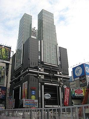 Shin Takamatsu - Kirin Plaza, Osaka