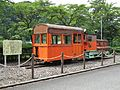 Kiso River Electric Power Museum Kiso Forest Railway Kato diesel locomotive 4.jpg