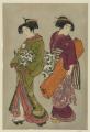 Kitao Shigemasa (1777) Geisha to hakoya.png