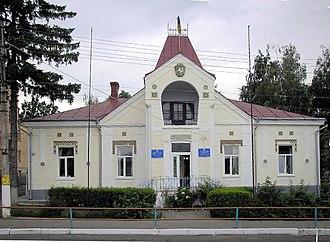 Kitsman - Kitsman City Hall