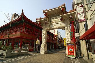 Nankin-machi - Image: Kobe nankinmachi 01s 3200