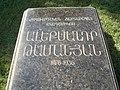 Komitas Pantheon, Yerevan, Alexander Tamanyan Grave 03.JPG