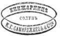 Kone Samardzhiev logo2.PNG