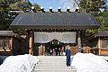 Kono-jinja Miyazu Kyoto Pref03n4592.jpg