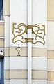 Konsumanstalt, Schwarz- und Weißbäckerei, Wurstfabrik der Berndorfer Metallwarenfabrik (5).jpg