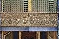 Koocheh Haft Tan Mansion Artwork 03.jpg