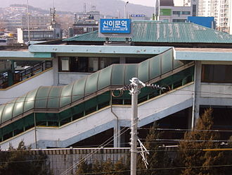 Sinimun station - Sinimun Station (Northern Station)
