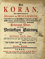 Koran 1746 img01.jpg