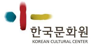 Korean Cultural Center - Logo of a Korean Cultural Center
