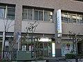 Kosan Shinkin Bank Kanamachi Branch.jpg