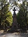Kotlyarevsky-Monument in Poltava.jpg