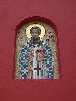Krušedol monastery 50.JPG