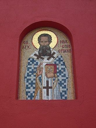 Đorđe Branković - Stone-icon on the outer wall of the Krušedol monastery
