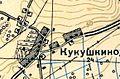 Kukushkino1939.jpg
