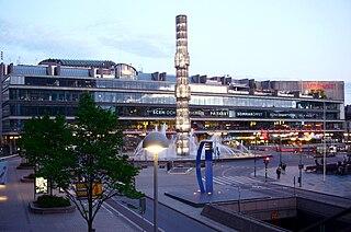 The House of Culture (Stockholm) building in central Stockholm, Sweden