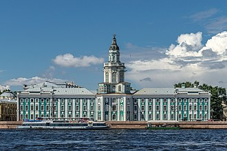 Russian Academy of Sciences - Original headquarters of the Imperial Academy of Sciences - the Kunstkamera in Saint Petersburg