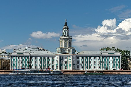 Original headquarters of the Imperial Academy of Sciences - the Kunstkammer in Saint Petersburg