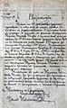 Kuzman Yosifov Document from 35 Battalion 1919.jpg