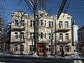 Kyiv Villa Gertsena 12-1.jpg
