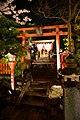 Kyoto, Gion - panoramio.jpg