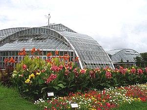 Kyoto Botanical Garden, Kyoto, Japan - exterio...