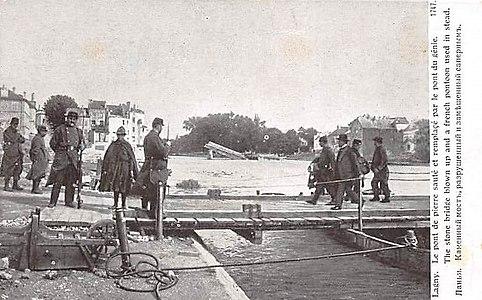 L2018 - Lagny-sur-Marne - Pont de Pierre.jpg