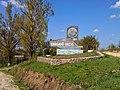 L743, Dubăsarii Vechi, Moldova - panoramio (2).jpg