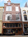 LG-Groningen- Oude Boteringestraat 3.JPG