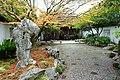Lan Su Chinese Garden - Portland, Oregon - DSC01421.jpg