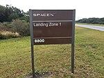 Landing Zone 1 (23787738692).jpg