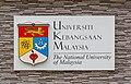 Langkawi Malaysia Universiti-Kebangsaan-Malaysia-01.jpg