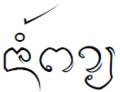 Lanna-river-Pai.png