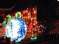 Lanterns in Nanjing Fuzimiao.jpg