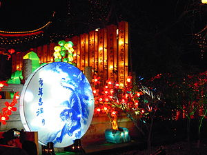 Lantern Festival - Lanterns in Qinhuai Lantern Fair