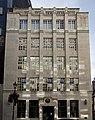Legal and General Building Birmingham (1).jpg