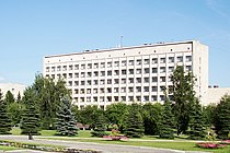 Legislative Assembly of the Vologda region 4.jpg