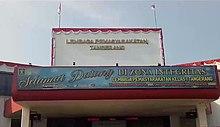Лембага Пемасьяракатан Келас I Тангеранг, 2021.jpg